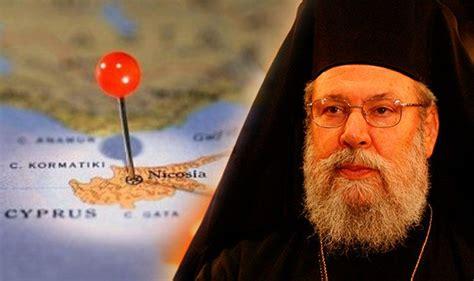 Αρχιεπίσκοπος Κύπρου «Η Εκκλησία και ο λαός της Κύπρου