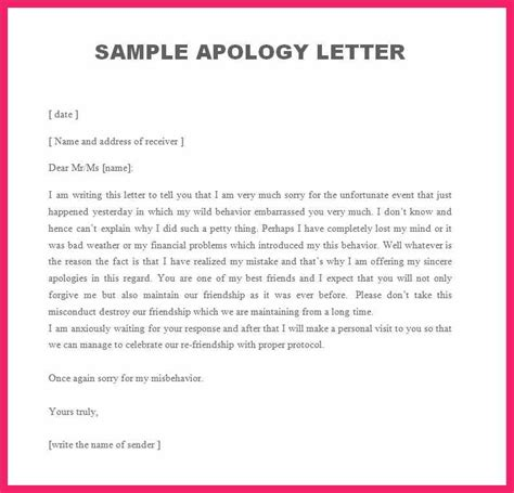 Apology Letter For Mistake  Bio Letter Format