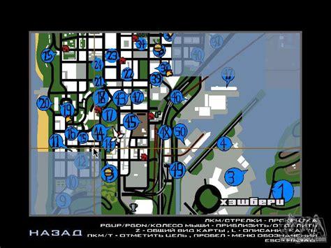 Hidden Photos Map For Gta San Andreas