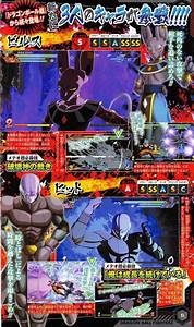 MAJ - Dragon Ball FighterZ : trois personnages ...