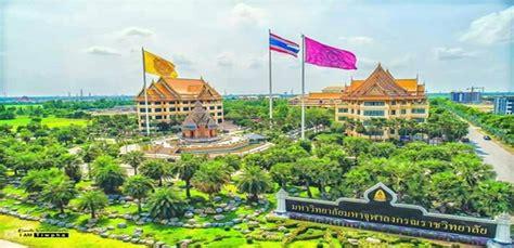 siampongsnews: บทบาทมหาวิทยาลัยมหาจุฬาลงกรณราชวิทยาลัยกับ ...