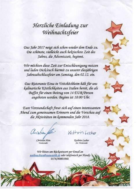 einladung weihnachtsfeier firma word vorlage einladung