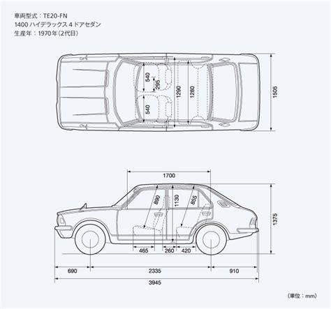 average width of a car トヨタ 名車ギャラリー 2代目カローラ