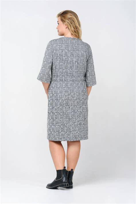 Купить вечерние платья для полных женщин нарядные платья большого размера