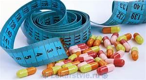 Препарат для похудения lss отзывы