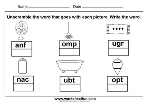 three letter words for preschool 16 best images of d letter sounds worksheets printable 822