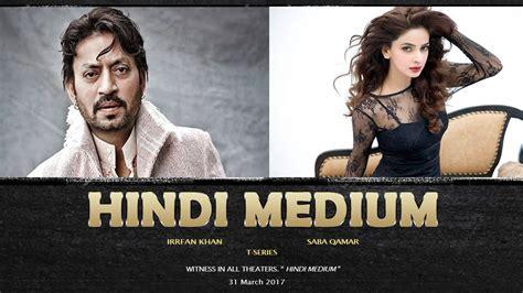 baixar de filme hindi shudras