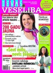 Iznācis žurnāla