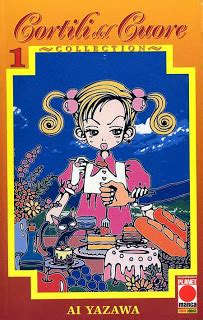 Curiosando Tra I Cortili Cuore by Prevalentemente Anime E Cortili Cuore Patemi