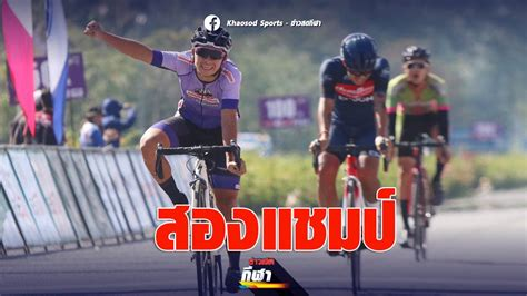 นัฐนันท์ ผลงานเฉียบ ผงาดคว้าแชมป์ประเทศไทย 2 รายการ