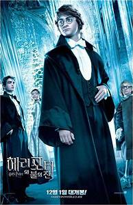 Harry Potter 1 Vo Streaming : harry potter 1 streaming gratuit vostfr wroc awski ~ Medecine-chirurgie-esthetiques.com Avis de Voitures