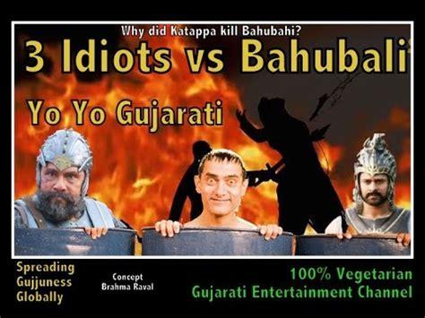 download film 3 idiots sub indo 360p