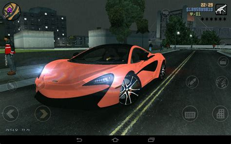 Mclaren 570s Modification by Gta 3 Mclaren 570s V1 For Gta3 Mobile Mod Gtainside