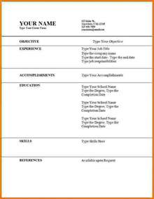 resume for first time job no experience 8 first resume template no experience financial statement form