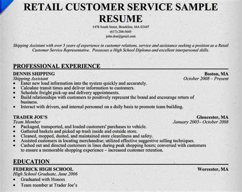 excellent customer service resume exles resume