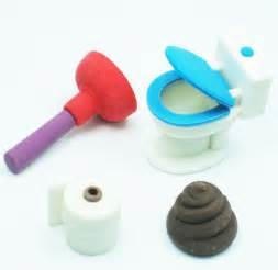 Rubber Eraser Puzzle