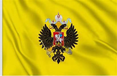 Empire Drapeau Russe Bandiera Russo Impero Ruso