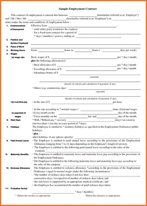 labour hire contract template  template