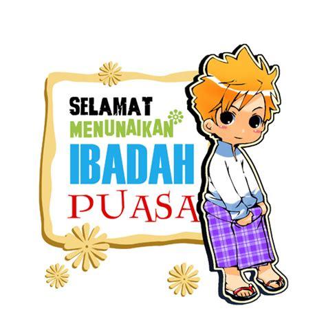 Doa Wanita Datang Bulan Kartu Ucapan Selamat Menunaikan Ibadah Puasa Ramadhan