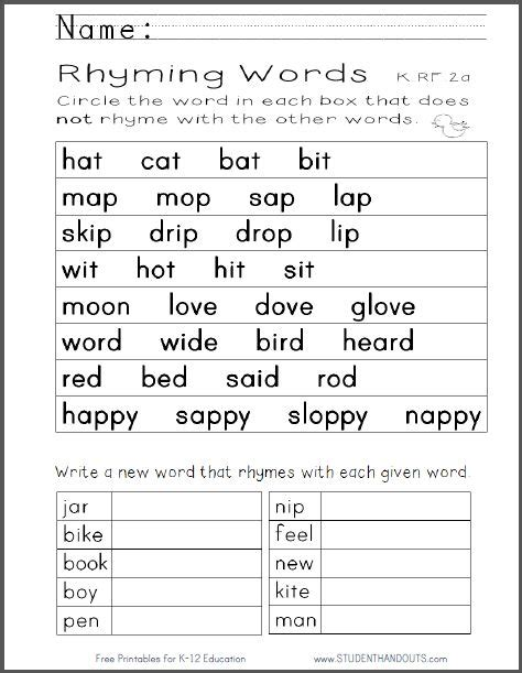 kindergarten rhyming words worksheet free to print pdf