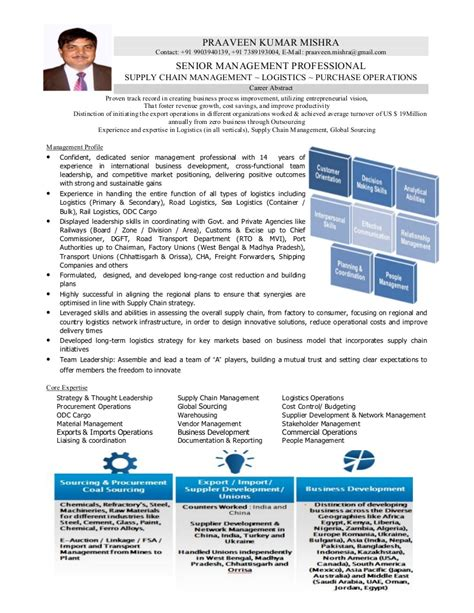 resume  logistics supply chain professional
