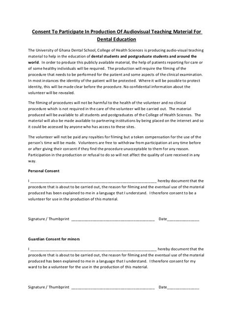 university  ghana patient consent form  recording  oer