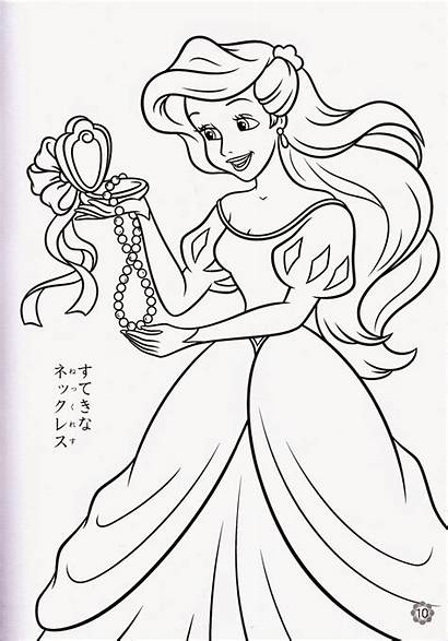 Ariel Mermaid Coloring Pages Printable Filminspector
