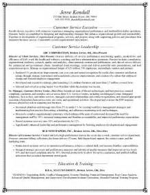 resume objective for customer service berathen