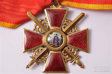 Svētās Annas ordenis (ar šķēpiem), 2. pakāpe, Krievijas Impērija, 20.gs. sākums, 48.9 x 44.1 mm ...