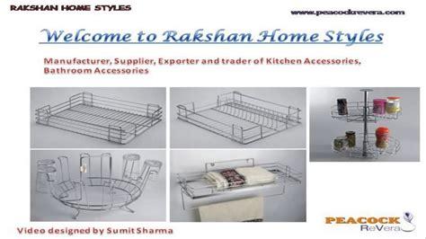 kitchen accessories manufacturers kitchen accessories stainless steel basket manufacturer 2135
