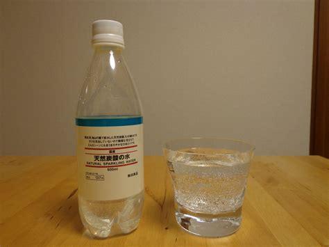 つわり 炭酸 水