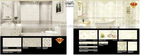 bathroom wall tiles prices lanka tiles bathroom set