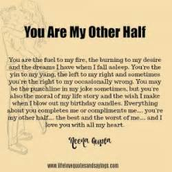 me and my other half quotes