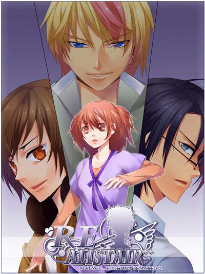 introducing   otome games realistair shoujo jump