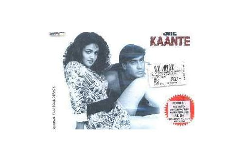 phool aur kaante mp3 all songs download