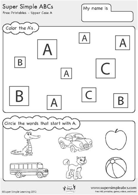 kindergarten review worksheets alphabet abc worksheet
