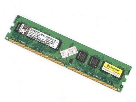What Is The Difference Between Ddr2 & Ddr3 Ram