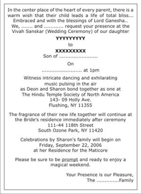 hindu wedding invitation wordingshindu wedding wordings