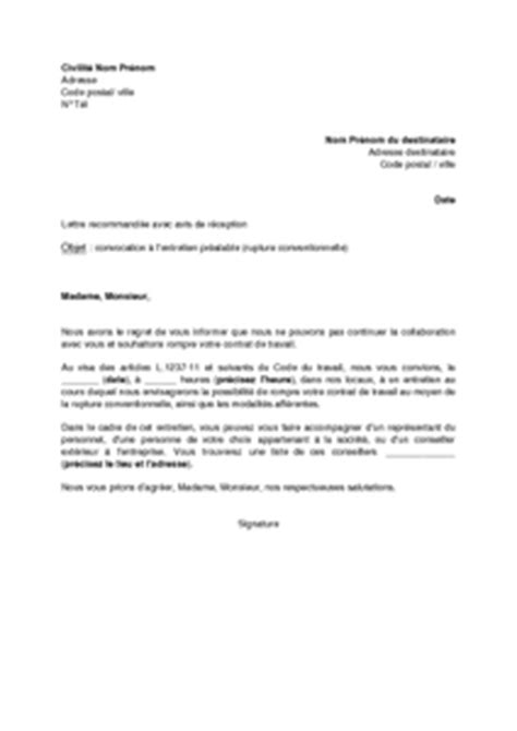 modèle lettre rupture contrat assistance maternelle pour scolarisation letter of application modele de lettre de rupture de