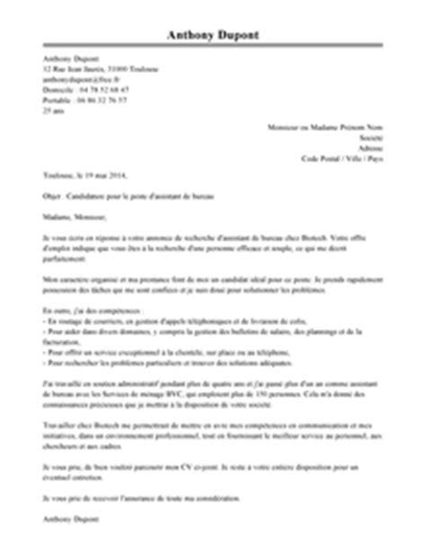 emploi menage bureau lettre de motivation assistante de bureau exemple lettre