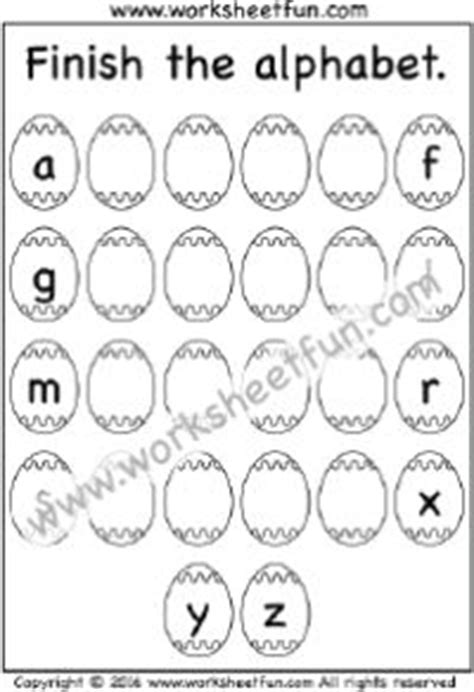 small letters letters and worksheets pinterest