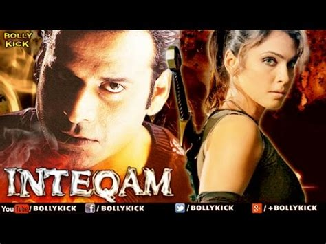new bollywood film download filmywap