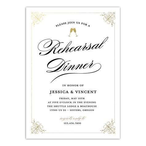 Personalized Wedding Rehearsal Dinner Invitation Classic