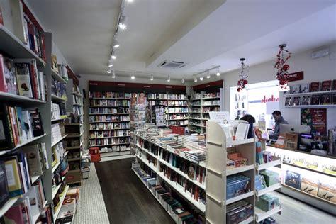 Libreria Ermes Potenza by Shopping