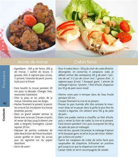 recette cuisine antillaise les 118 meilleures images du tableau cuisine antillaise