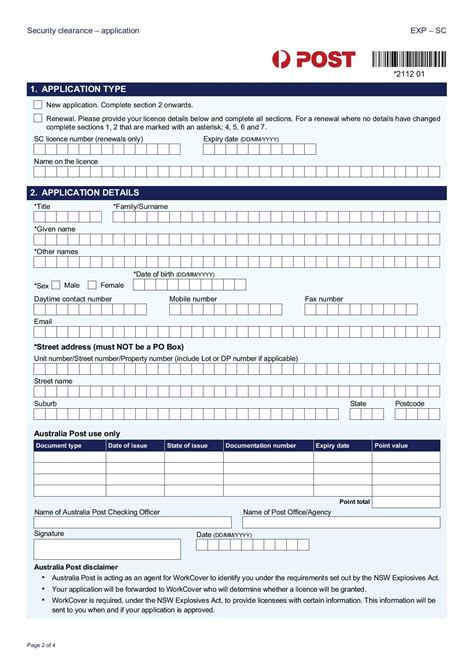 security clearance form 5 security clearance forms confidential clearances