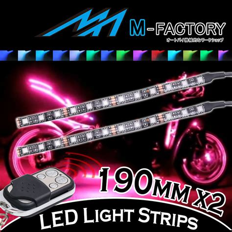 for suzuki motorcycles 2x 190mm rgb frame engine led