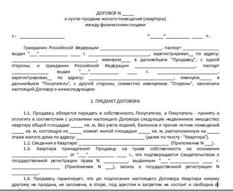 Перечень документов для водителей грузоперевозок