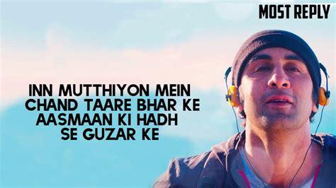 Kar Har Maidaan Fateh (lyrics)