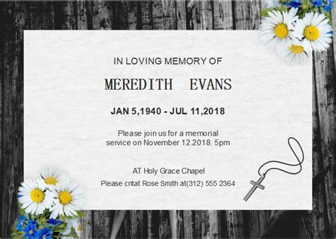 daisy funeral invitation templates